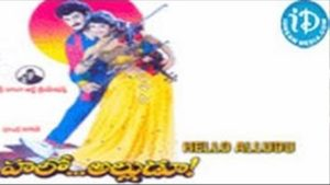 Hello Alludu Songs