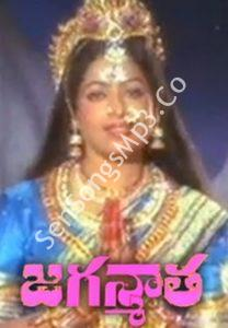 Jagan Maatha Songs