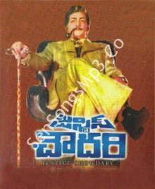 Justice Chowdary Songs