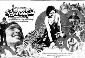 Kanne Vayasu Songs