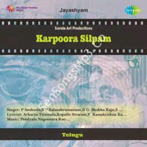 Karpura Silpam Songs