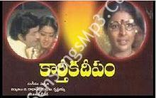 Kartheeka Deepam Songs