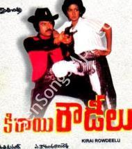 Kirayi Rowdeelu Songs