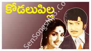 Kodalu Pilla Songs