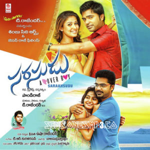Saraahsudu mp3 audio songs