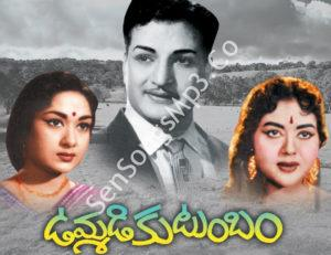 Ummadi Kutumbam Songs
