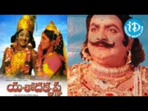 Yashoda Krishna Songs