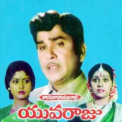 Yuvaraju Songs