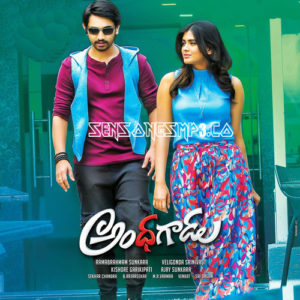 andhagadu songs,andagadu 2017 telugu mp3 songs posters images album cd cover