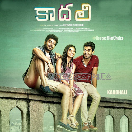 kaadhali 2017 telugu mp3 songs