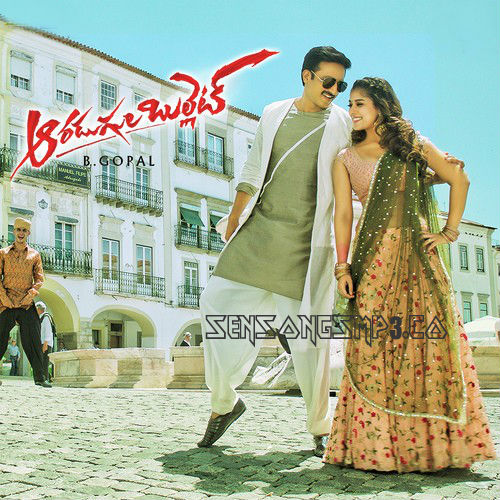 Gopichand, Nayanathara Aarudugula Bullet 2017 telugu Movie Mp3 Songs Posters images album cd rip cover