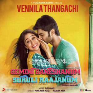Gemini Ganeshanum Suruli Raajanum mp3 songs download