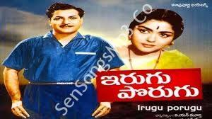 Irugu Porugu Songs