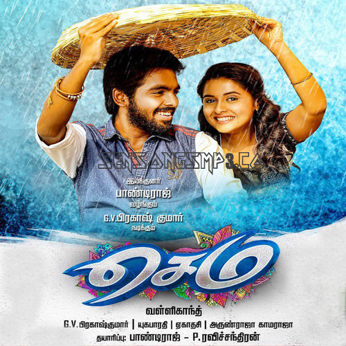 New Tamil Movie Mp Songs Free Download