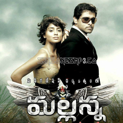 mallanna mp3 songs download