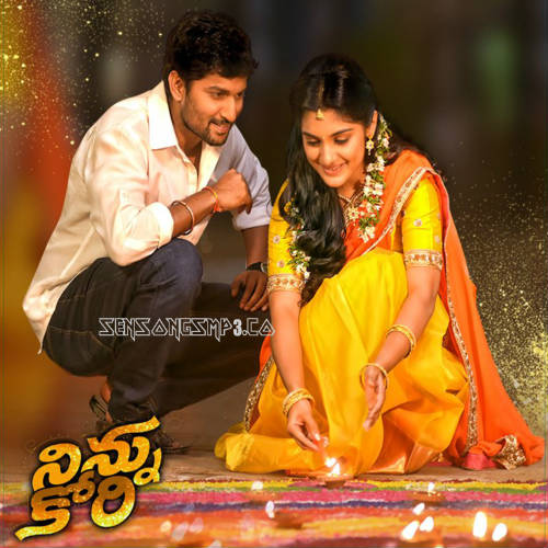 ninnu kori 2017 telugu movie mp3 songs download nani nivetha thomas posters images