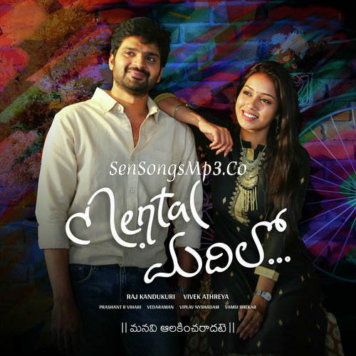 Mental Madhilo 2017 telugu movie songs download