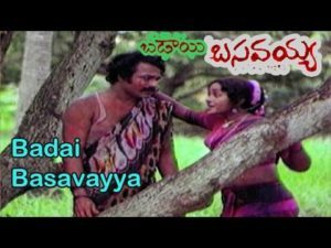 Badayi Basavayya Songs