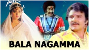 Balanagamma Songs