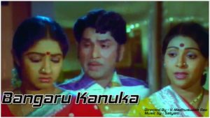 Bangaru Kanuka Songs