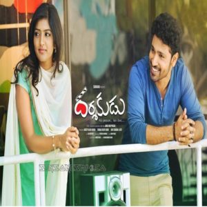 Darshakudu songs