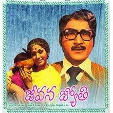 Jeevana Jyothi Songs