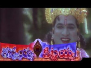 kannayya kittayya telugu mp3 songs