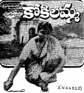 Kokilamma Songs