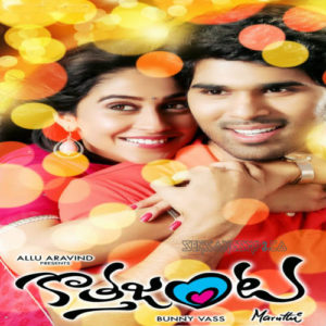 Kotha Janta (2014) songs download