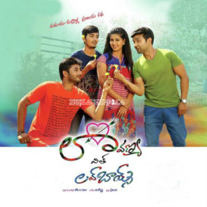 Laavanya With Love Boys (2017) songs download