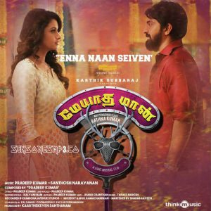 Meyaadha Maan songs download ytamil 2017