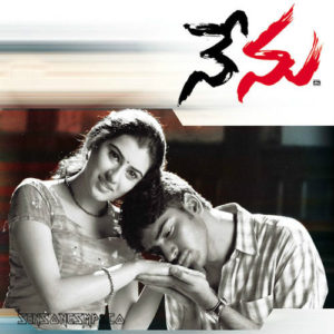 Nenu (2014) songs