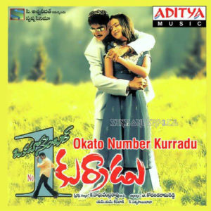 Okatonumber Kurradu (2002) songs download