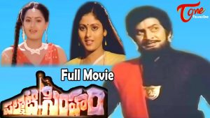 palnati pourusham telugu movie mp3 songs