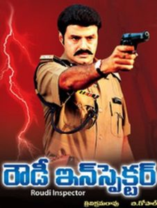 Rowdy Inspector Songs