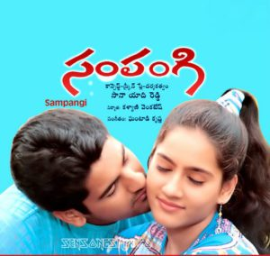 sampangi songs telugu