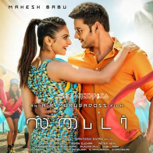 spyder 2017 tamil movie mp3 songs download