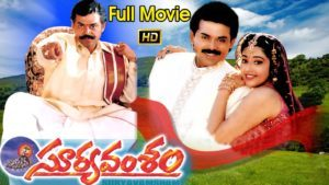 Surya Vamsam Songs