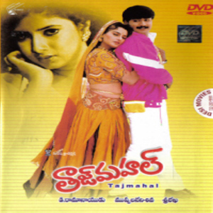 a to z mp3 telugu old naa songs free download