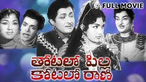 Thotalo Pilla Kotalo Rani Songs