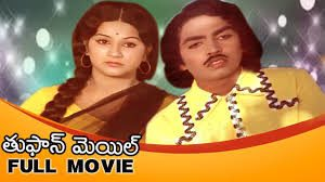 Thufan Mail Songs