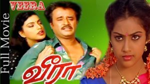 Veera Songs