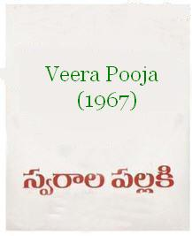 Veera Pooja Songs