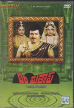 Veera Pratap Songs