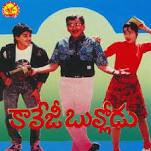 College Bullodu Songs