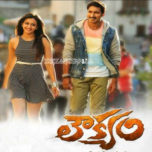 loukyam songs download