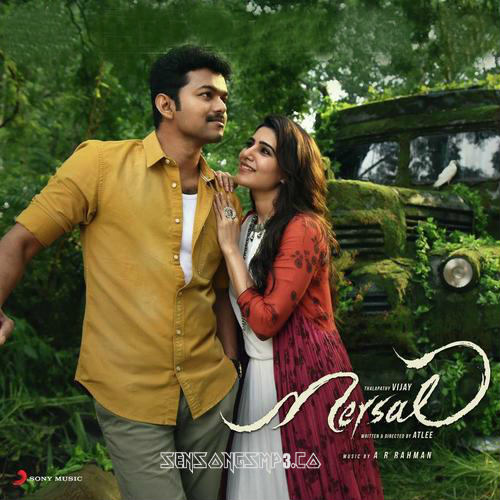 Mersal 2017 Tamil Movie Mp3 Songs Posters Images Vijay, Kajal Agarwal, Samantha, Nithya Menon