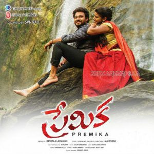 premika 2017 telugu movie mp3 songs download