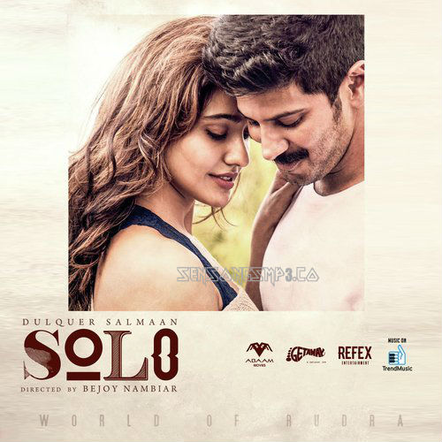 saamy 2 song download tamilwire