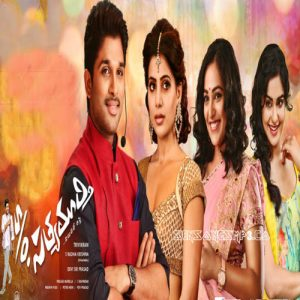 son of sathyamurthy songs download